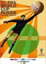 Vídeo: El póster oficial del Mundial de Rusia 2018 homenajea a Lev Yashin